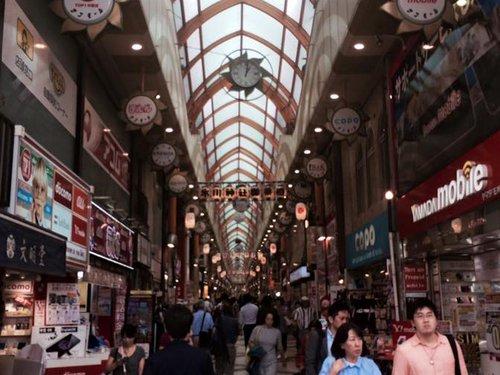 Tokyo Shopping Arcade